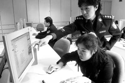 Do you review event evaluations like a Chinese censor? – Conferences That Work
