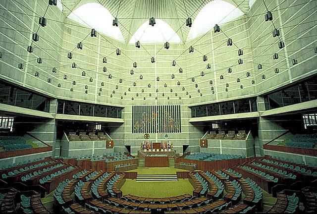 Single parliamentary chamber